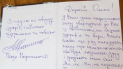 Президент Украины Порошенко поздравил с днем рождения режиссера Олега Сенцова