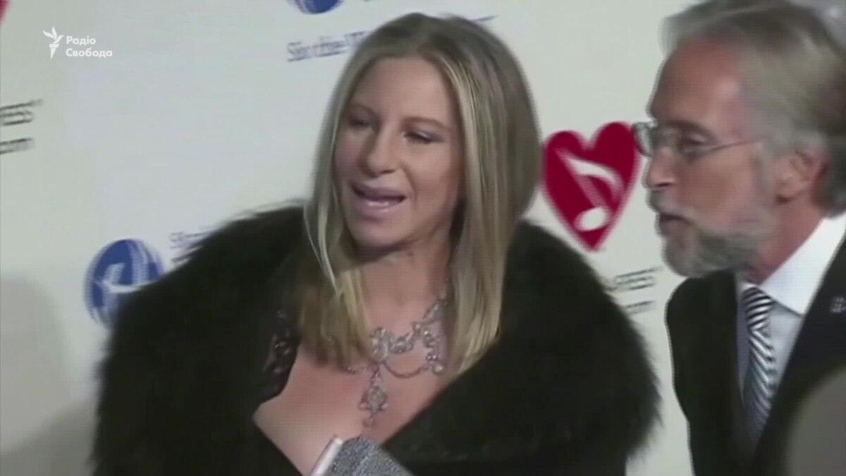 Барбра Стрейзанд подарила дочери погибшего Флойда акции Disney – видеорепортаж