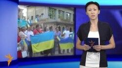 """Новости радио """"Азаттык"""", 25 августа"""