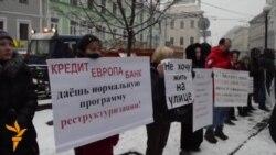 12.12.2014 Протест на должници во Москва, на опозицијата во Карачи