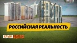 В Крыму закрывают предприятие, которое сотрудничало с ООН | Крым.Реалии ТВ (видео)