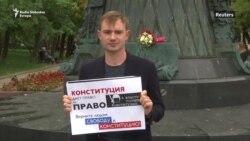 Moskva: Protest 'u samoći' za poštene izbore