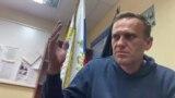 Алексей Навалний дар мурофиа. Химки, 18-уми январи 2021