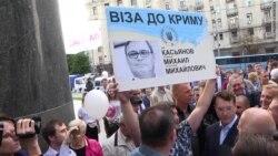 """Касьянов: """"Эта власть завела страну в тупик"""""""