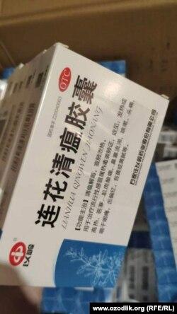 Препарат Lianhua Qingwen Jiaonang.