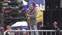 Марш мира: выступление Ильи Яшина