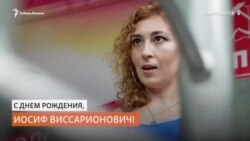 День рождения Сталина весело отметили в центре Новосибирска