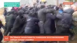 "Растет накал ""мусорного протеста"". Leon Kremer #57"