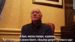Роберт Эринджер – об ордене Владимира Путина