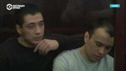 Осужденные за взрывы в метро Петербурга оспаривают приговор за терроризм
