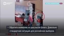 Зрелищные нарушения на выборах в Госдуму