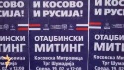 Predizborni miting u severnoj Mitrovici