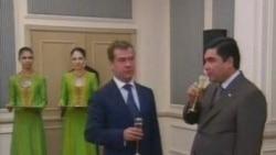 Medvedev And Berdymukhammedov Toast