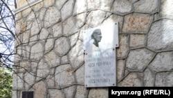 Мемориальная табличка на здании музея