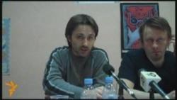 """Пресс-конференция """"Войны"""""""