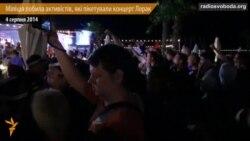 Міліція побила активістів, які пікетували концерт Ані Лорак