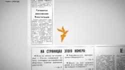 """Саммит """"Восточного партнерства ЕС"""" в Вильнюсе"""