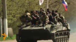 Armored Vehicles With Russian Flags Enter Slovyansk