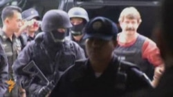 Alleged Russian Arms Dealer Extradited
