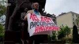 Андижанская резня: Сторонники Каримова воспрепятствовали проведению пикета