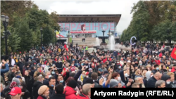 Акция сторонников КПРФ, Москва, 25 сентября 2021 года
