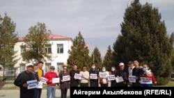 Участники акции в Таласе.