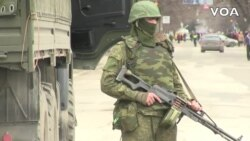 Soldiers In Unmarked Uniforms Patrol In Crimea