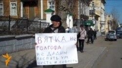 «Путин-вор» задержан полицией