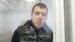 Суд у Чарнігаве пачаў разглядаць па сутнасьці справу «беларускага шпіёна»