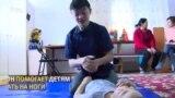 Призвание - лечить. Как парень с инвалидностью ставит на ноги детей