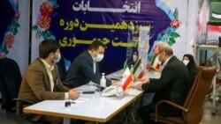 Իրանում մեկնարկել է հունիսի 18-ի նախագահական ընտրություններում թեկնածուների առաջադրումը