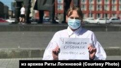 Эътирози як нафар дар Новосибирск, 16-уми июли 2021