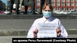 """Одиночный пикет в поддержку журналистов, признанных """"иноагентами"""", Новосибирск, 16 июля 2021 года"""