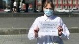 Журналисташкахь Новосибирскехь хIоттийна цхьааллин пикет, 2021 шо, Товбеца-беттан 16-гIа де