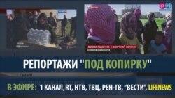 """СМОТРИ В ОБА Эксклюзив """"под копирку"""""""