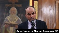 Мартин Осиковски