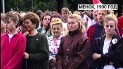 Пазьняк прамаўляе намітынгу ўгонар перамогі пад Грунвальдам у 1990 годзе
