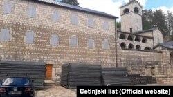 Манастирот во Цетиње