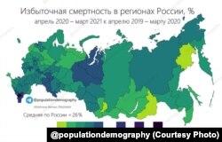 Избыточная смертность в регионах России за год ковида