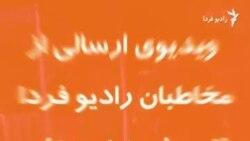کوچه برلن تهران