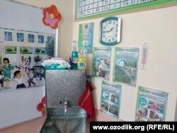 Тошкент вилояти, Нурафшон шаҳридаги 4-сон мактаб синфхонаси.