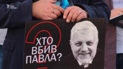 Акция памяти погибших журналистов в Киеве (видео)