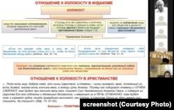 Скриншот вебинара, проведенного Владимиром Матвеевым
