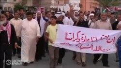 Протесты против казни шиитского клерика в Саудовской Аравии
