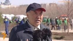Президент Назарбаевтың сенбіліктегі сөзі