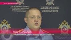 """Шульга: """"Против руководства колонии возбуждено уголовное дело"""""""