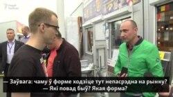 Маладафронтаўцы супраць нападнікаў: «Хто там кідаўся на людзей за «Пагоню»?