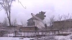 Төркиянең йөк очкычы кыргыз авылына төшеп 30дан артык кеше һәлак булды