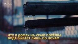 Казань, 2021 год: жизнь без водоснабжения