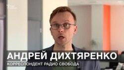 Навіщо бойовики «перейменували» Донецьк і Луганськ?